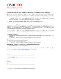 41 Application Letter Sample Loan Letter Templates 7 Free Sample