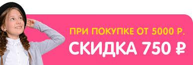 <b>Школьные сумки Action</b> (Экшн) – купить в Петрозаводске в Дочки ...