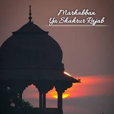 Bahkan sepanjang bulan rajab nabi muhammad saw selalu berpuasa selama 1 bulan penuh. Bulan Rajab 1442 H Jatuh Pada Tanggal 13 Februari 2021 Inilah Bacaan Doa Bulan Rajab Lengkap Dengan Artinya Portal Kudus