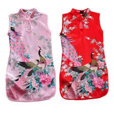 <b>Girls Sleeveless Cheongsam Chinese Qipao</b> Party Evening <b>Dress</b> ...