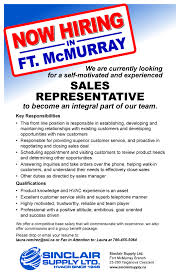 career opportunities sinclair supply ft mac hiring jan17 b