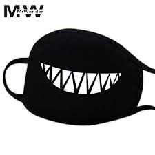 Mouth Mask Design Us 1 09 36 Off Mouth Mask Pm2 5 Stylish Sunproof Breathable Mouth Mask Cute Anti Dust Face Masks Ornament 2018 Summer New Design San0 In Mens Masks