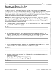 tuck everlasting common core teaching guide