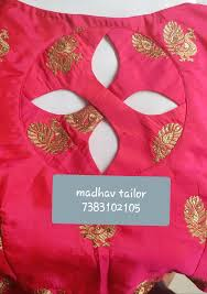 Double Colour Blouse Back Neck Designs Blouse Back Pattern Fancy Blouse Designs Stylish Blouse