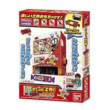 Kopiko Vending Machine Enchanting Nemo Snack Bulgogi Flavor Child Adult Snack 48Box 48packs For More
