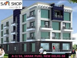 shop home office. SAFE SHOP : OFFICE A DAY WORK IN NEW DELHI   SECURE LIFE Shop Home Office