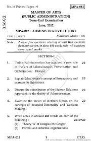 public administration essay privatization in public administration essay example topics and ethics and public administration essay example