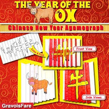 After all the trials of the leap year 2020, with its epidemics, crises and. Chinese New Year 2021 Writing Activity And Craft The Year Of The Ox Agamograph