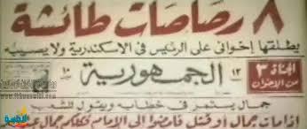 """كاتب مصري يحذر تكرار """"مسرحية images?q=tbn:ANd9GcQbQH5WWESC2EmwQcc_g315BAg-Js7o_c7tyXJNGywVS0JPUjUi3Q"""