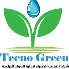 شركة التقنية الخضراء لتجارة المواد الزراعية - Home