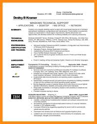 Technical Trainer Resume Technical Support Engineer Sample Resume Fresh Technical Support
