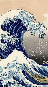 Japanese Water Art Wallpapers - Top ...