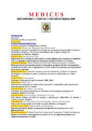 regjistri i gjendjes civile shqiperi online dating