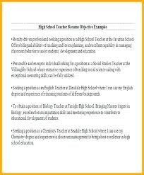 Objective For A Teacher Resume Nfcnbarroom Com