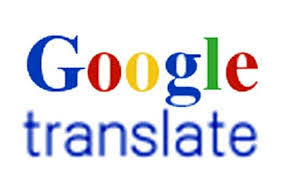 نتیجه تصویری برای راهنمای جامع سرویس مترجم گوگل