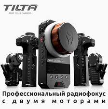 Зарядные устройства и <b>аккумуляторы</b> для видеокамер и ...