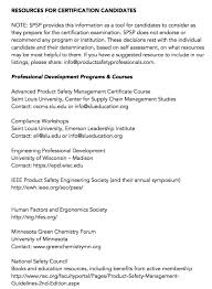 Education Resource List \u2014 Society of Product Safety Professionals