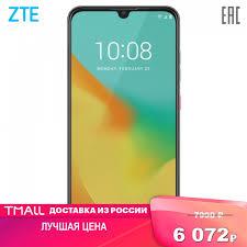 Buy ZTE Flash price comparison, specs ...