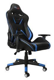 comfortable gaming chair. Kinsal Large Size Big And Tall Computer Gaming Chair Comfortable