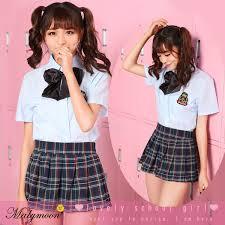 Schoolgirl Uniform Pattern
