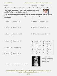 slope intercept form to general form worksheet them and