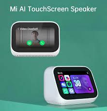Add the Xiaomi <b>Ai Touch Screen Bluetooth</b> 5.0 - Hardware - Home ...