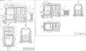 Учебные проекты котельных котельные агрегаты курсовые и  Курсовой проект Тепловой расчет котельного агрегата ДКВР 6