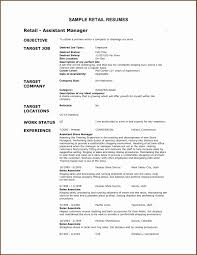 Cv For Part Time Job Awesome10 How To Write A Cv For A Retail Job Job Resume