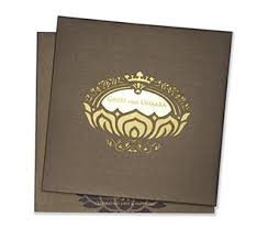 unique muslim wedding invitations & cards online hitched forever Muslim Wedding Cards Toronto royal wedding invite in brown with minimalistic design muslim wedding invitations toronto