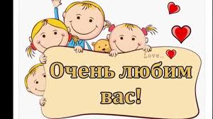 Картинки по запросу поздравление с днем воспитателя