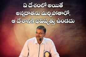 Jd Lakshmi Narayana Latest News Cbi Officer Lakshmi Narayana Vv