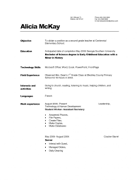 Child Care Provider Resume Examples Child Care Provider Resume Examples For Childcare Worker Sample 13