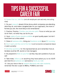 virtual feld career center for undergrads career fair tips career fair prep tips