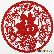 Small Picture Traditional Chinese Red Fook Static Film Sticker Sweet Home