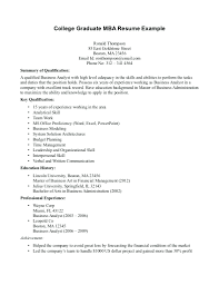 Resume Template For College Student Best Of State Lovely New