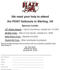 sponsorship forms for fundraising sponsorship form bay state blaze