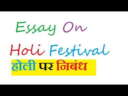 essay on holi festival in hindi agrave curren sup agrave yen agrave curren sup agrave yen agrave curren ordf agrave curren deg agrave curren uml agrave curren iquest agrave curren not agrave curren agrave curren sect  essay on holi festival in hindi 2017 agravecurrensup1agraveyen139agravecurrensup2agraveyen128 agravecurrenordfagravecurrendeg agravecurrenumlagravecurreniquestagravecurrennotagravecurren130agravecurrensect
