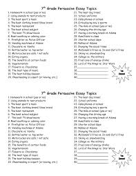 7th Grade Essay Writing Writing Prompts For Sixth Grade Persuasive