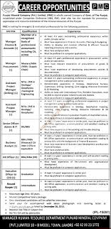 punjab mineral company private limited jobs the nation jobs punjab mineral company private limited jobs 2 the nation jobs ads 12 2015