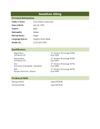 Biodata Resume Format and 6 Template Samples 4 Biodata Template