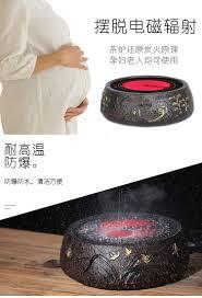 bếp từ boss Song Yixuan bếp điện gốm sứ bếp siêu yên tĩnh nhỏ gia đình