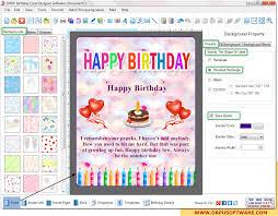 Drpu Birthday Card Designer Software Design Printable Customized