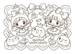 Small Picture Printable kawaii coloring pages ColoringStar