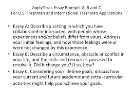 apply texas essay topics apply texas essay topics leadership and  apply texas essay topics apply texas essay topics leadership and organizational behavior com