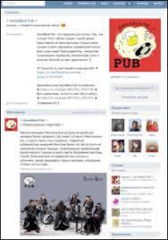 ДИПЛОМНАЯ РАБОТА ВЕСЛОГУЗОВОЙ АНАСТАСИИ ЮРЬЕВНЫ Блоги новые  description пример просвет3 jpg