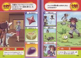 vp/ - xy and bw2 quizbooks - Pokémon - 4chan