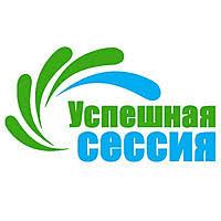 Отчет по практике в Екатеринбурге Услуги на tiu ru Отчеты по преддипломной практике