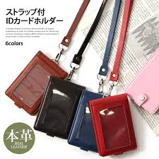 leather id card holder men gap dis cow floor leather id case length model business card