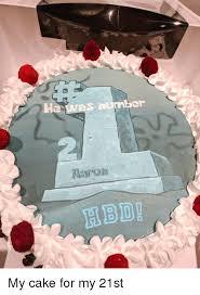 Aron Hbd My Cake For My 21st Spongebob Meme On Awwmemescom