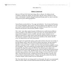 excellent ideas for creating stalin essay hitler and stalin essay phd thesis on a jet engine